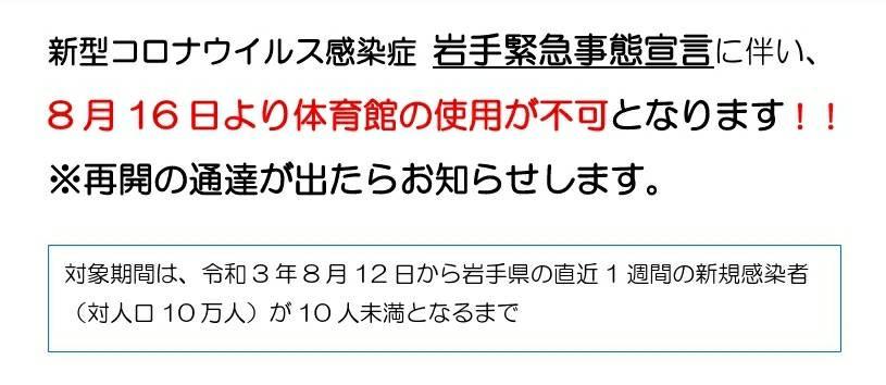 IMG_7708.jpeg